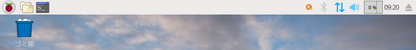 Debian with Raspberry Pi Desktop を試してみる(日本語化等の手順紹介)