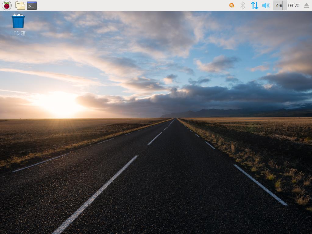 Debian with RPD スクリーンショット