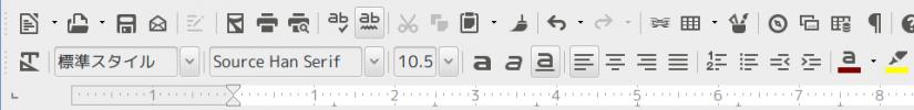 Debian でも LibreOffice のアイコンセットをかっこよくする――Sifr アイコンセットの導入