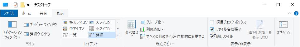 Windows Explorer 設定